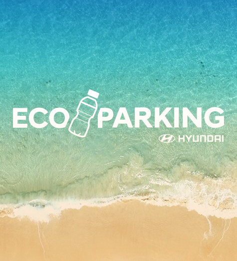 Hyundai<br>Eco Parking